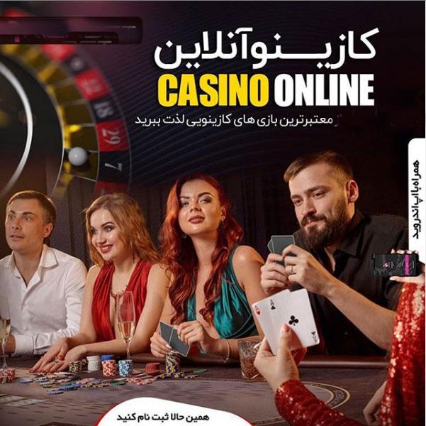 سايت پوكر ,سایت پوکر بهترین سایت پوکر آنلاین ,ترفند و آموزش برنده شدن در بازی پوکر,بازی پوکر شرطی
