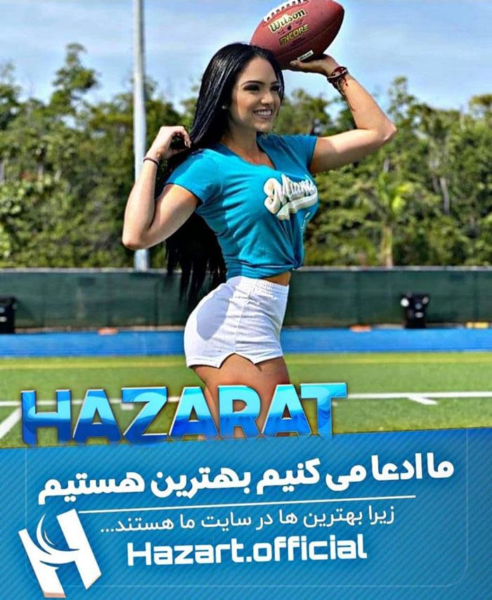 پیش بینی فوتبال در سایت حضرات hazaratbet پویان مختاری + اموزش پیش بینی