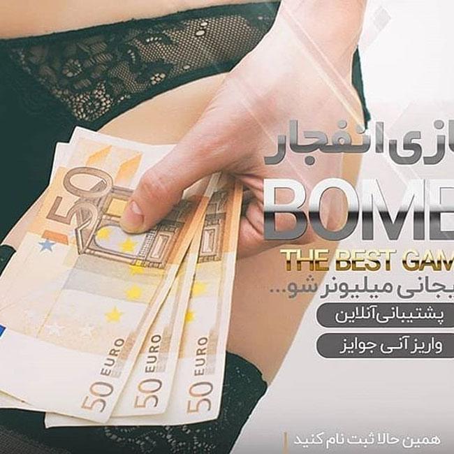 بهترین سایت شرط بندی آنلاین با درگاه مستقیم بانکی