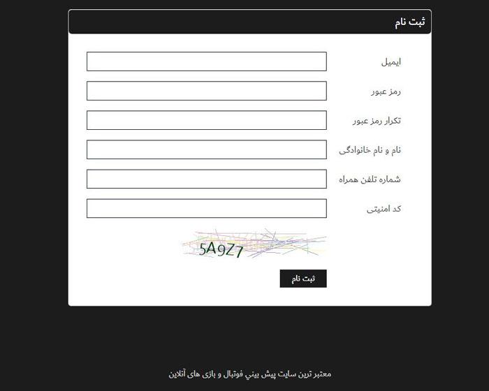 ثبت نام در سایت حضرات hazaratbet پویان مختاری + آموزش قدم به قدم