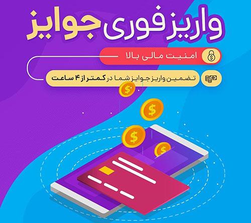 سایت ایران ایکس بت IRXBET | پیش بینی حرفه ای و بازی های شرط بندی