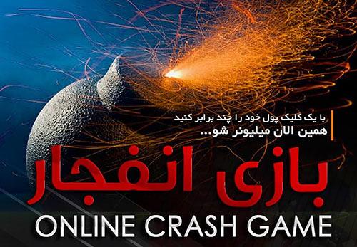 معرفی بهترین بازی های کازینویی در سایت های شرط بندی