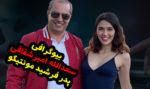 بیوگرافی سعدالله امیر شقاقی (پدر فرشید مونتیگو) + عکس