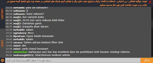 سایت بازی انفجار ایران پولا PULAIR