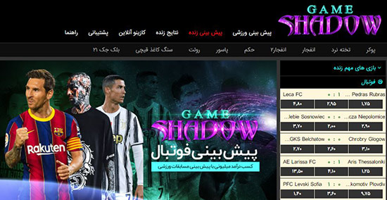 آدرس جدید سایت شادو گیمز SHADOW GAMES
