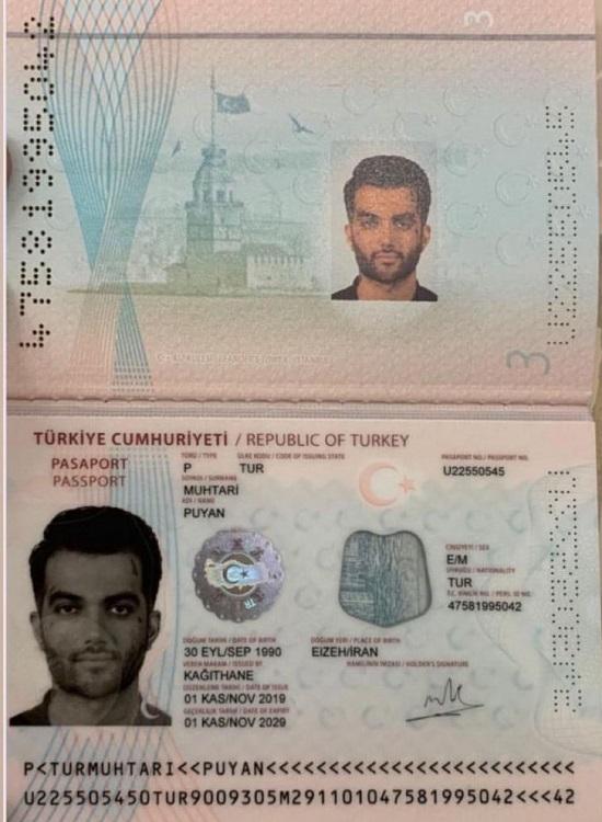 فوری: جزئیات بازداشت نیلی افشار در فرودگاه مالدیو