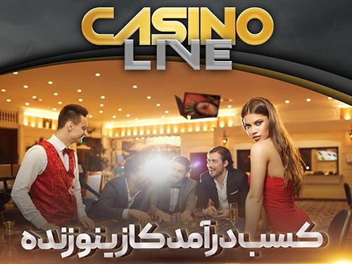 سایت شرط بندی رکسوس کازینو rexos casino