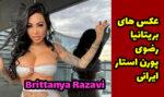 بیوگرافی بریتانیا رضوی پورن استار ایرانی Brittanya Razavi عکس 18+