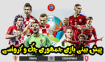 فرم پیش بینی بازی کرواسی و جمهوری چک یورو 2020 با بونوس 200 درصد