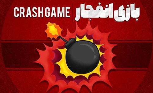 بازی انفجار بادکنک آنلاین Balloon «آموزش کامل + روش های برد تست شده»